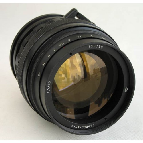 Russian Soviet Helios 40 2 85mm F 1 5 Best Portrait Manual Lens For Canon Eos Slr Dslr Cameras